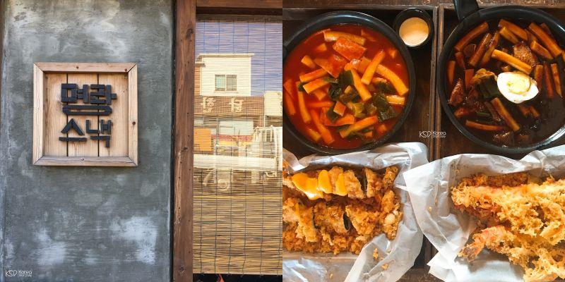 濟州島排隊美食,各種名人都曾來吃過的明朗snack!