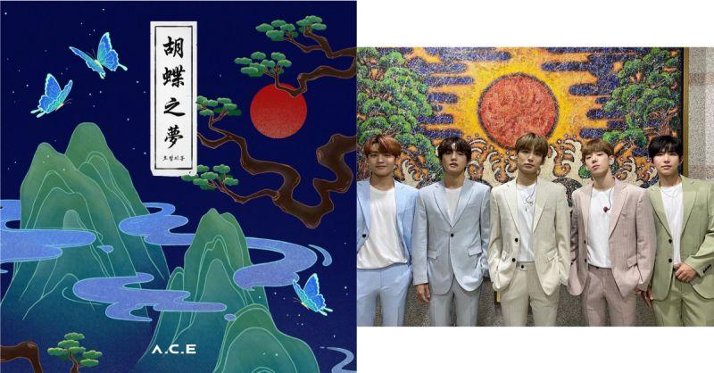 9月即将回归!A.C.E将发行最新迷你四辑《胡蝶之梦》,宣传行程表居然暗藏小彩蛋?