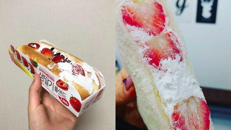 最近紅遍韓國的便利店季節限定草莓美食!看到整顆草莓在裡面 誰受得了啊~