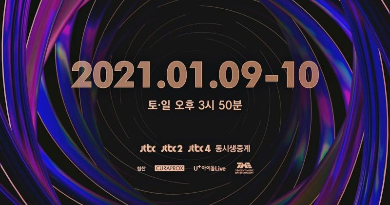 从朴轸永、IU 到BTS防弹少年团、TWICE⋯⋯《Golden Disc Awards》阵容超级华丽!