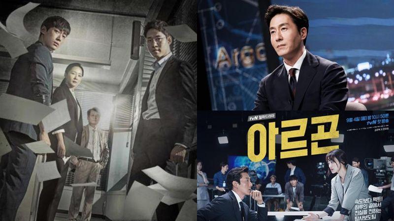 最近ON档的「记者题材」《操作》、《Argon》引观众共鸣 搭上「韩国罢工」讨论度也居高不下~!