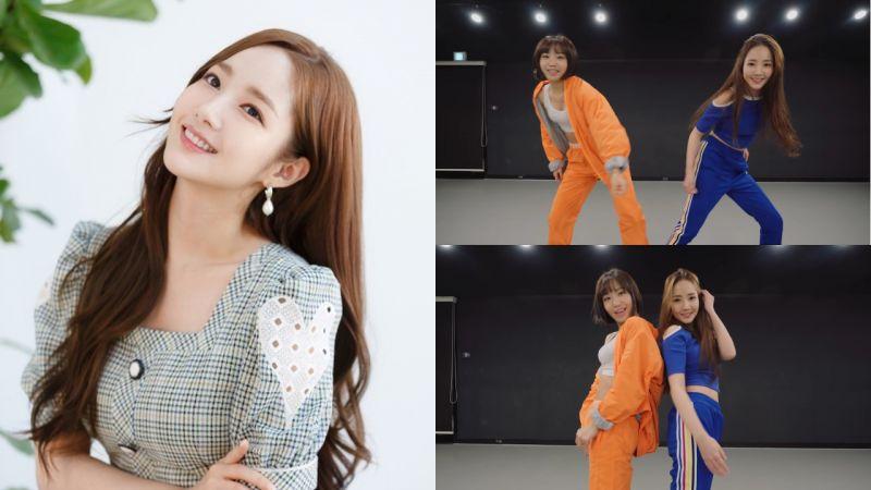现在演员都这么全能!朴敏英、May J Lee舞蹈练习室版本公开,让网友表示:「两位都是女神」