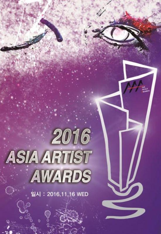 演員&歌手總動員的Asia Artist Awards 11月召開!