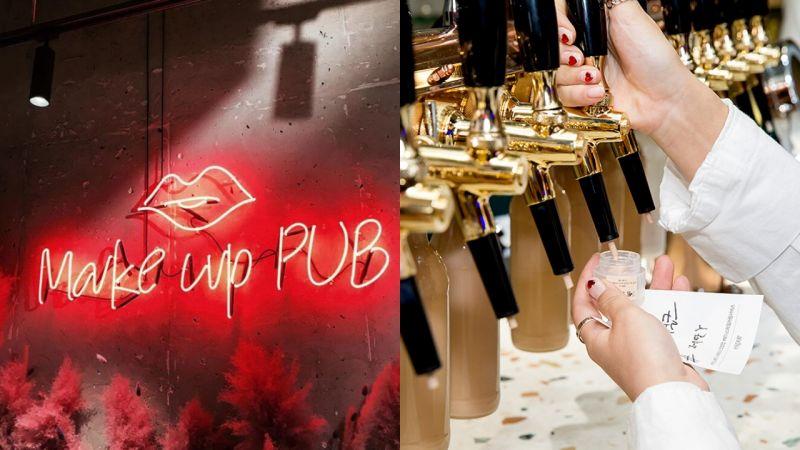 【弘大必吃】酒吧主题化妆品店! 铁板上「料理」的竟是美丽的口红~