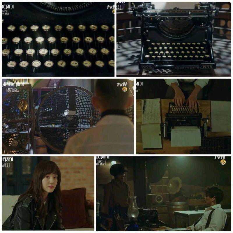 韩剧 芝加哥打字机시카고 타자기- 打字机原来是……