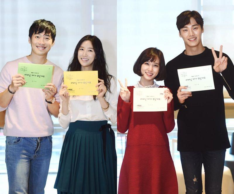 金載沅、李秀景、李泰煥、朴恩彬主演新劇《爸爸我來伺候你》11月首播