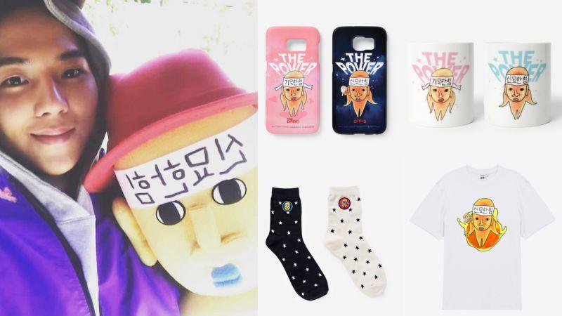 看了《新西游记》是不是也超想要「妙汉」的周边呢?手机壳、衣服、袜子等都可以买到啊!