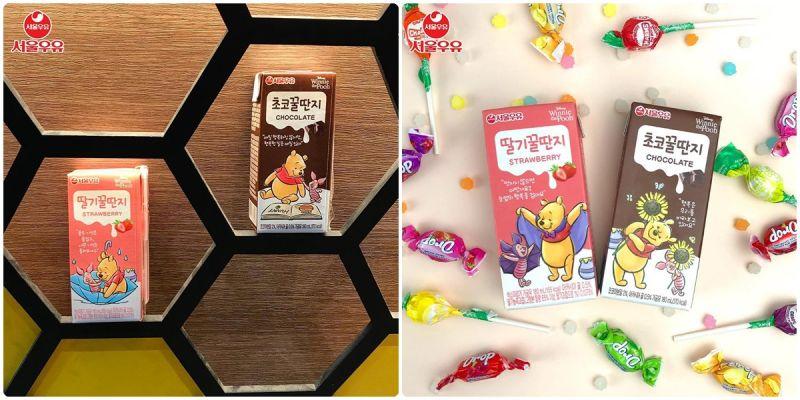 小熊維尼飲料推薦再一波,這次是草莓牛奶跟巧克力牛奶喔