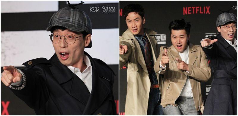 [圖多]韓國首見綜藝《Busted!明星來解謎》    劉在錫領軍偵探團華麗登場!