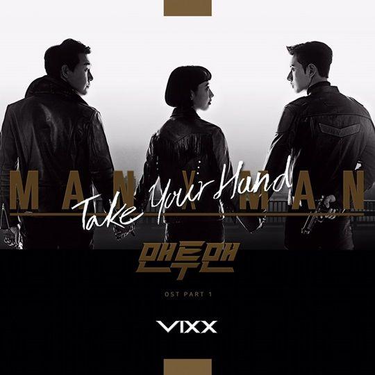 VIXX为JTBC新剧《Man to Man》演唱首波OST《TAKE YOUR HAND》