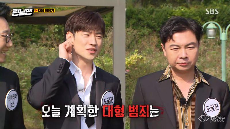 《Running Man》預告:演技一流&綜藝感十足的李帝勳、林元熙出演!