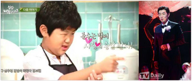 李俊秀看到爸爸李钟赫吻戏时的反应 安慰妈妈说:还好吗?