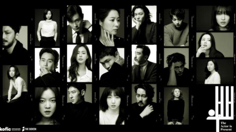 韩国向国际主推的「韩国演员200人」:黑白照的氛围感太绝了!