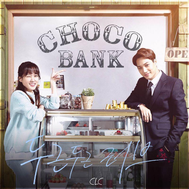CLC獻聲EXO KAI主演網路劇《Choco Bank》