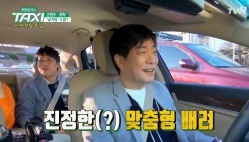 孫賢周與SHINee珉豪、馬東錫等怕生小組成員聚會 開口說話要花30分鐘