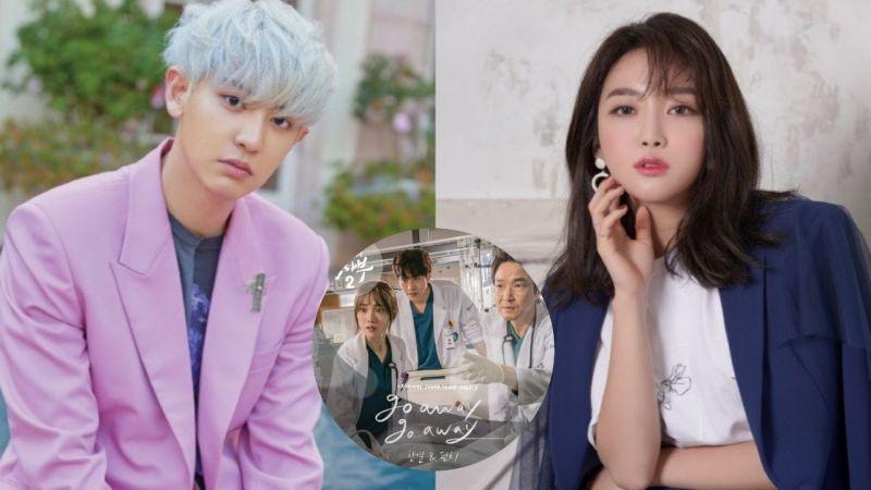 继《鬼怪》之后,EXO灿烈&Punch又再次合作啦!两人将演唱《浪漫医生金师傅2》OST!