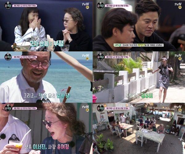 李瑞鎮、尹汝貞、鄭有美出演最新綜藝節目《尹食堂》3分鐘預告曝光