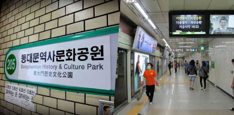 首尔旅行注意! 东大门公园站暂停5号线换乘,封锁通道三个月翻新设施