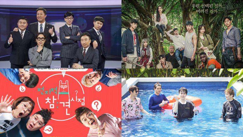[上半年總結] MBC沒有了《無限挑戰》,但挑戰仍將繼續!