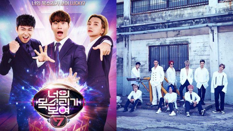 熱門音樂節目《看見你的聲音》第七季回來啦!人氣男團 Super Junior 確定出演