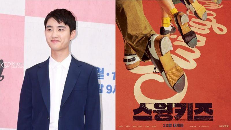 這是他的第7部電影!都敬秀(EXO D.O.)主演《Swing Kids》將於12月上映