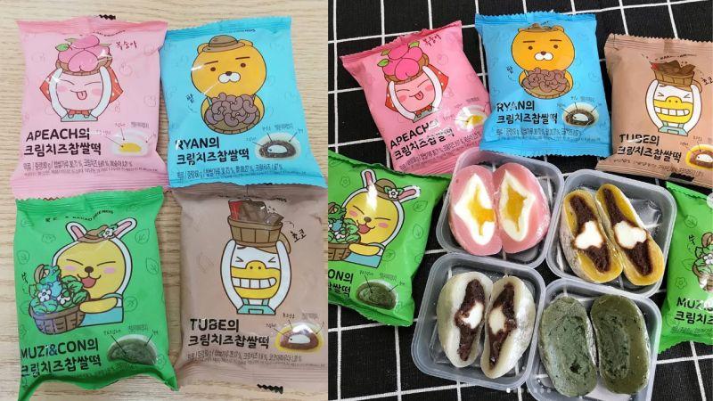 「Kakao Friends」与年糕专卖店合作!Q弹的外皮和满满的馅料,喜欢年糕的你一定不能错过!