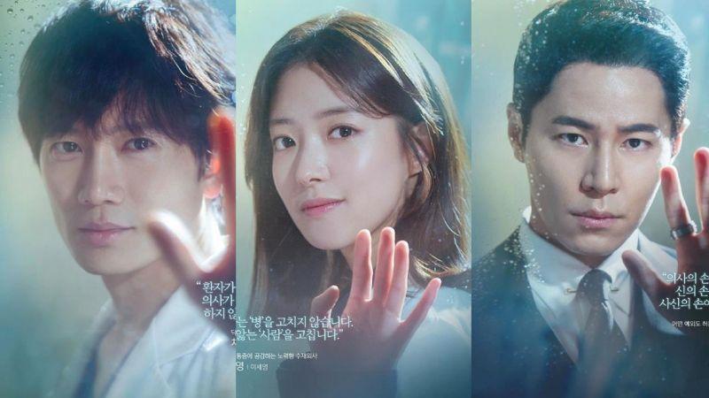 倒數七天!新劇《醫生耀漢》池晟、李世榮、李奎炯3人3色海報公開!