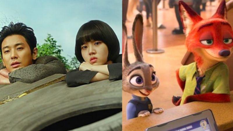 金香起&朱智勛根本就是真人版《Zootopia》Judy&Nick:身高差+眼神都完美複製