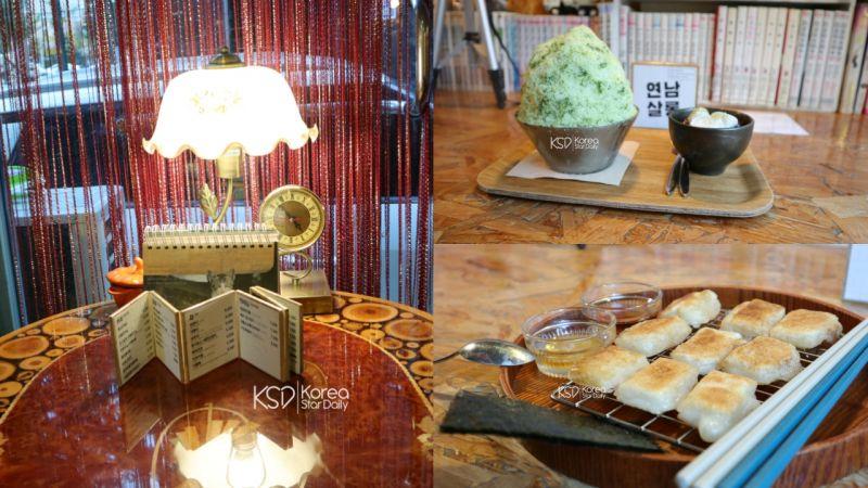 延南洞復古Cafe:這間烤年糕不得了!