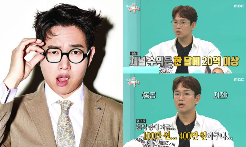 韓主播轉型Youtuber爆火,月入20億卻只能拿到400萬?!