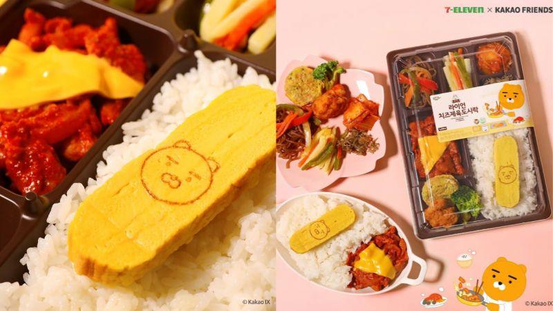 韩国7-11再次与Kakao Friends联名!推出超可爱的Ryan蛋卷便当,这个怎么舍得吃掉啦!