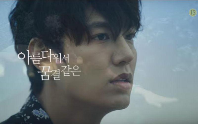 李敏鎬、全智賢主演新劇《藍色大海的傳說》首版預告公開!