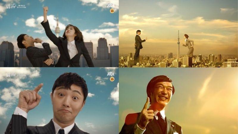 晋久、徐恩秀主演《Legal High》首版预告公开!让网友表示:「和日版的片头根本一样!」