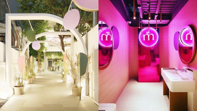 「化妆店+咖啡厅」的网红打卡地点!粉红少女心的装潢让人目不转睛~