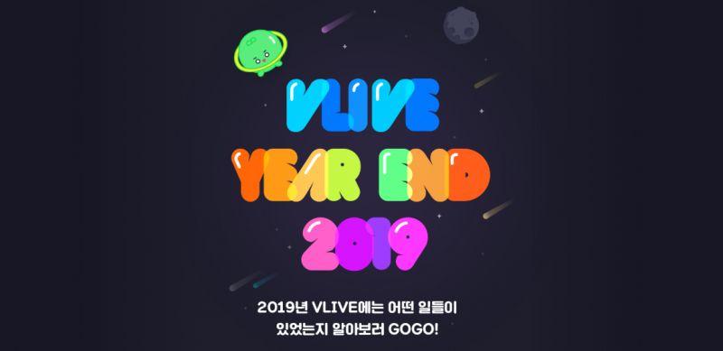 2019韓國Vlive Year End年末評選名單公開!