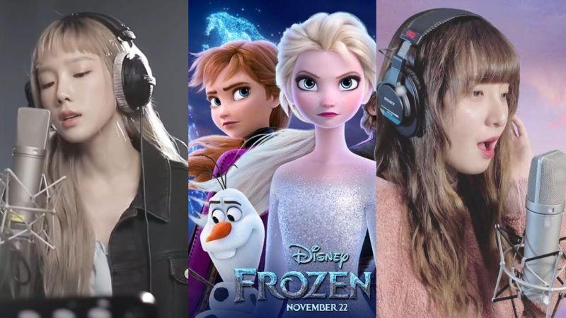 《冰雪奇緣2》中英日韓四種版本你都聽過了嗎?太妍的MV已破千萬點擊