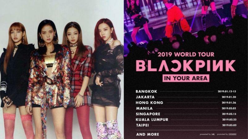 BLACKPINK将在明年举行首次世界巡回!陆续到曼谷、香港、台北等地开唱!