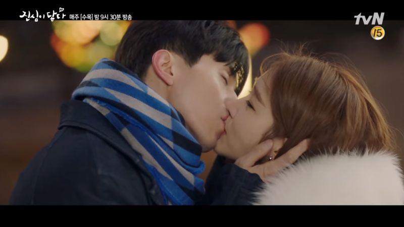 韩剧《触及真心》越后面越好看啊!李栋旭X刘寅娜终於迎来KISS戏啦~