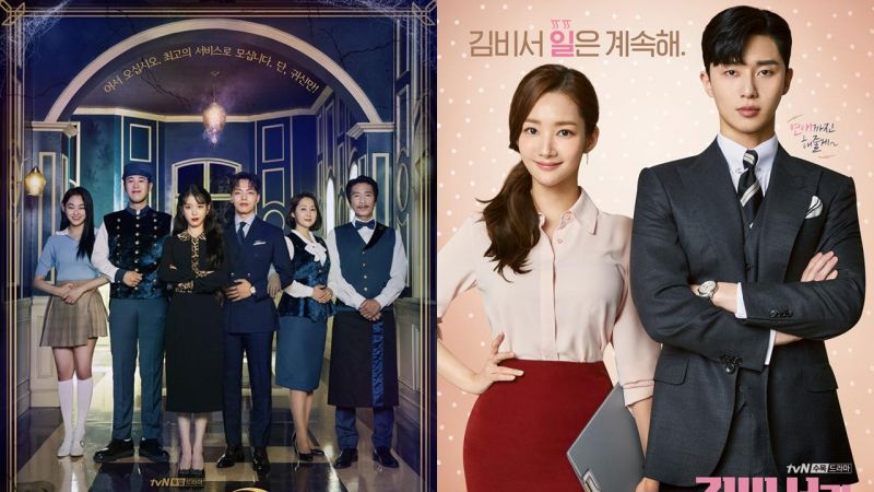《德鲁纳酒店》洪氏姊妹将与《金秘书为何那样》的朴俊和导演合作tvN新剧