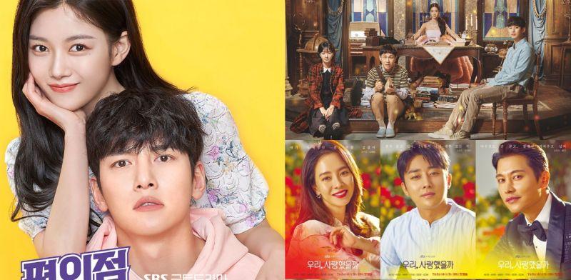 【KSD評分】由韓星網讀者評分:《我們,愛過嗎》來到TOP 3!