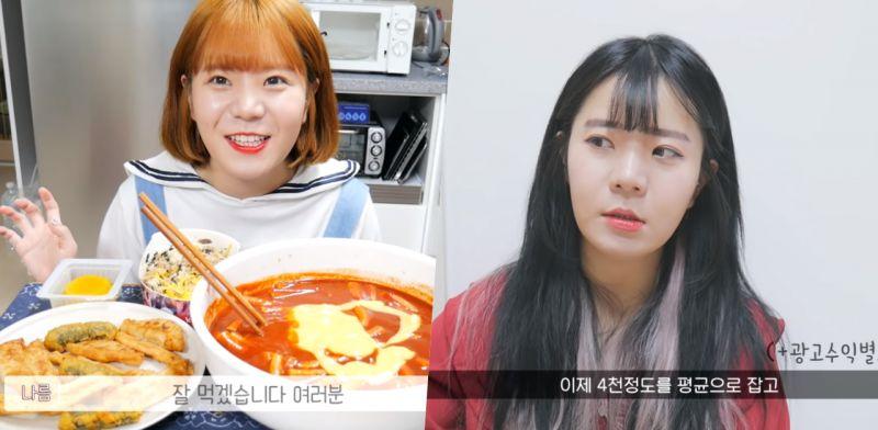 韓國吃放主播大方公開收入:「月均賺到4千萬韓元,等於辭職前的年薪」