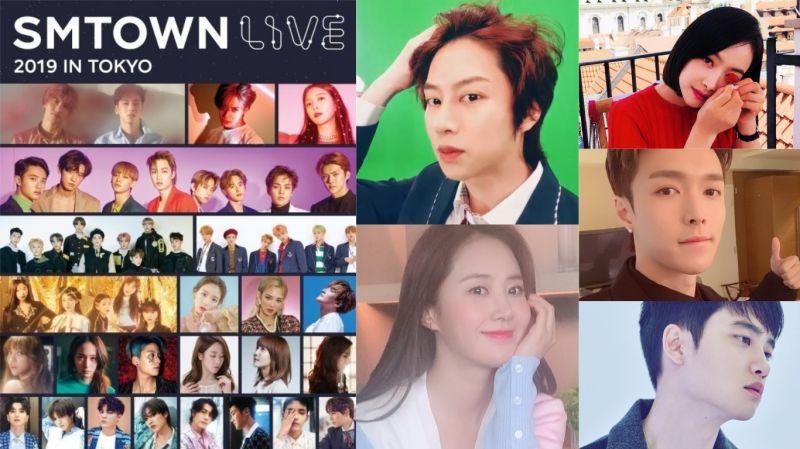 SM艺人8月将在东京举行家族演唱会!SJ希澈、少时俞利、f(x) Victoria、EXO LAY & D.O.等不参加