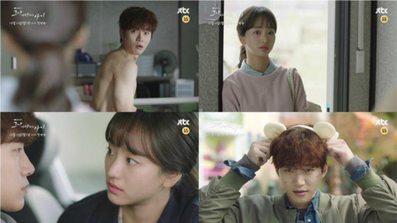 2PM李俊昊、元珍雅主演JTBC新劇《只是相愛的關係》12/11日首播