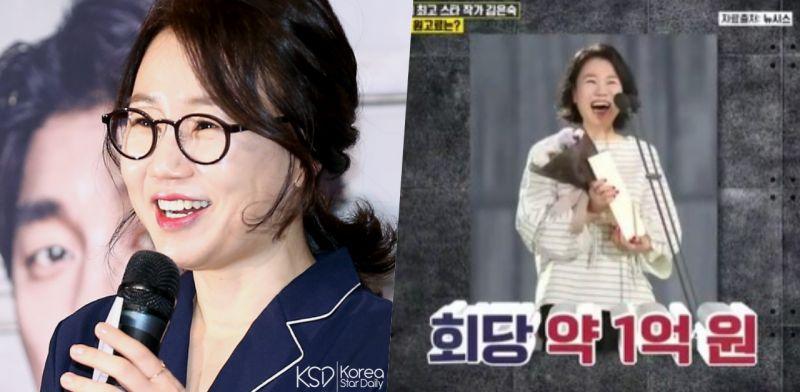「一集要1億韓元!?」全韓國稿酬最高的作家:金銀淑