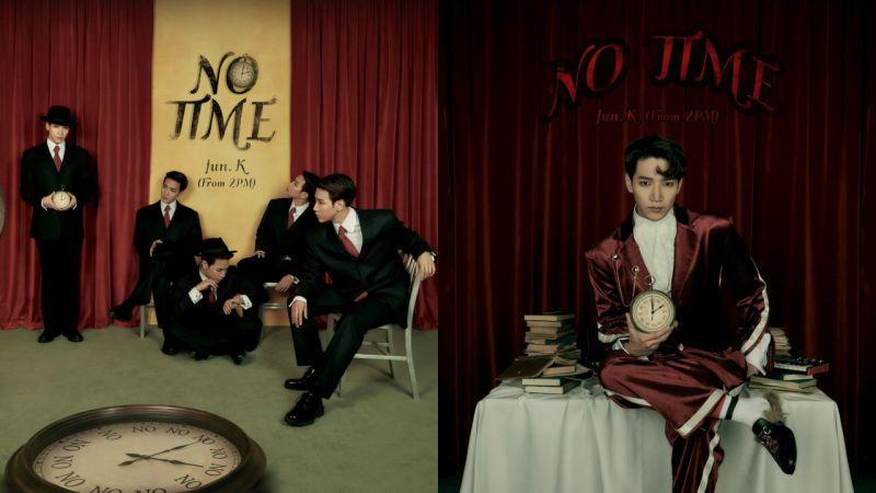 2PM Jun.K 睽違一年半回歸日本歌壇 個人巡迴演唱會 3 月開跑!