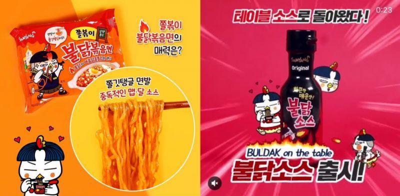 三養辣雞麵推出另一波新產品:「核」辣雞麵、辣雞醬和辣雞QQ麵!