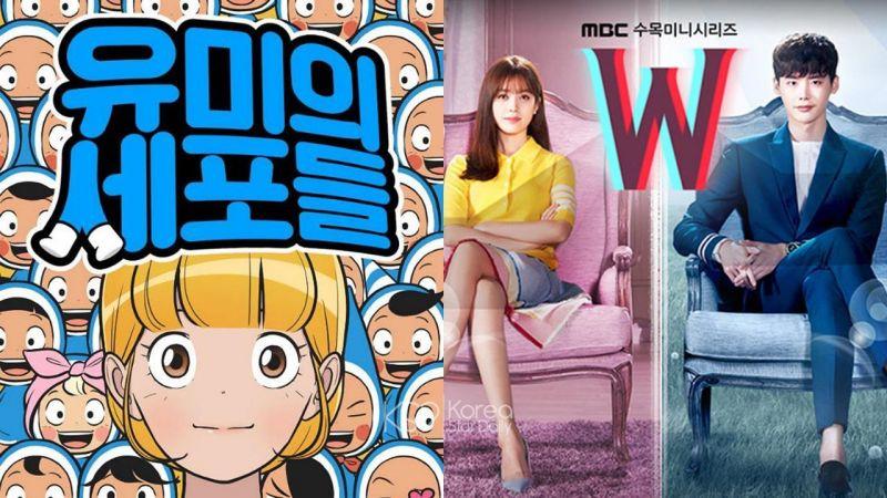 將可愛細胞擬人化?韓國人氣網漫《柔美的細胞小將》確定翻拍成韓劇!