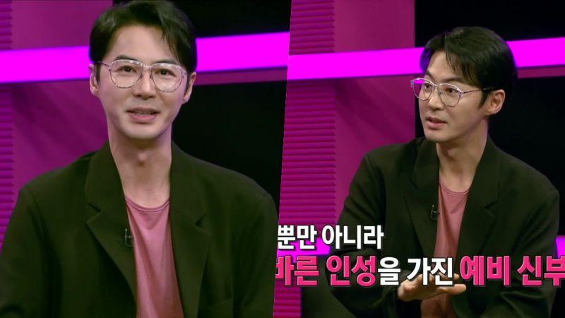 神话JunJin谈未婚妻:「如果错过她,也许这辈子都无法结婚」