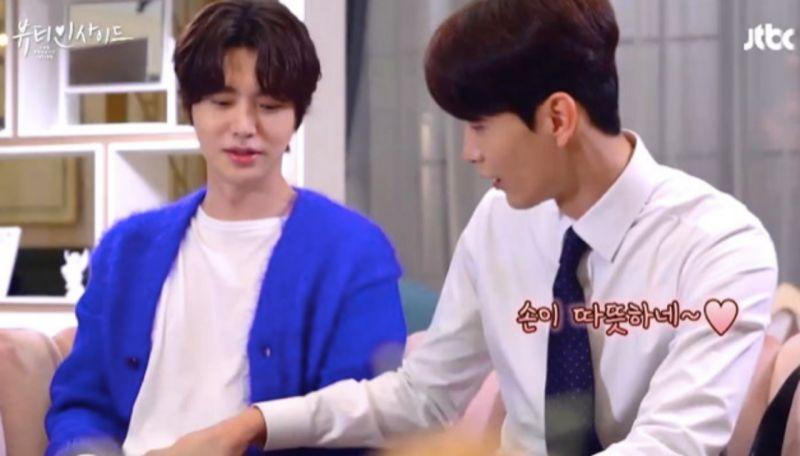 《爱上变身请人》「温美男」安宰贤VS「冷美男」李民基:你的手怎么这么凉