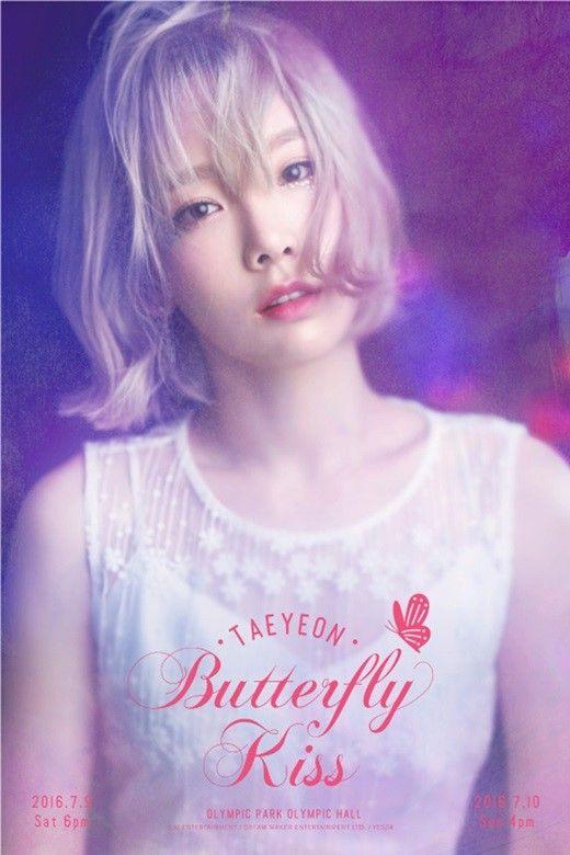 少女時代太妍首次單獨演唱會Butterfly Kiss日程公開